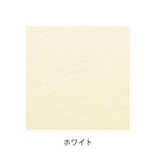 【Mona.Dee モナ.ディー】フロアソファZAS 1人掛け(クリア/張地:ホワイト)