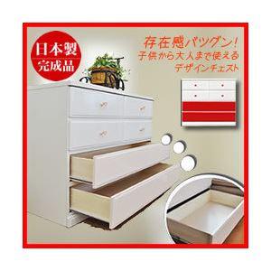 キッズ家具通販 キッズチェスト『カラフルローチェスト 幅100cm 4段 キュアセレクト』