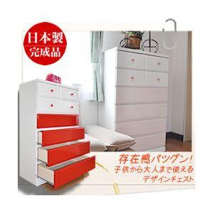 キッズ家具通販 キッズチェスト『カラフルローチェスト 幅100cm 6段 キュアセレクト』