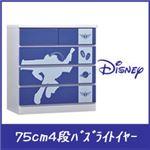 ディズニー家具 4段チェスト 幅75cm 「シルエット」 バズライトイヤー カラー:パープル 木製 【完成品】【日本製】