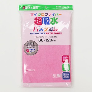 ELLEMU 超吸水マイクロファイバーバスタオル ホワイト T-Tyoukyuusui-Towel-White - 拡大画像