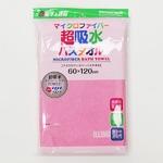 ELLEMU 超吸水マイクロファイバーバスタオル グリーン T-Tyoukyuusui-Towel-Green