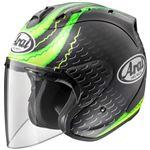 アライ(ARAI) ジェットヘルメット SZ-RAM4 CRUTCHLOW GP(クラッチロウGP) 54 XS