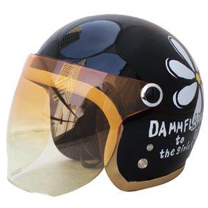 ダムトラックス(DAMMTRAX) ヘルメット フラワージェット P/ブラック