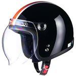 リード工業 (LEAD) スモールジェット BC10 ブラック×オレンジ フリー