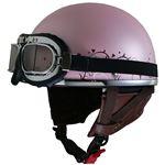 リード工業 (LEAD) レディースハーフヘルメット QH4 FLOWER(PI・フラワー) フリー (57〜58cm未満)