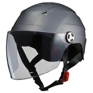 リード工業 (LEAD) シールド付ハーフヘルメット RE40 SM.シルバ フリー - 拡大画像