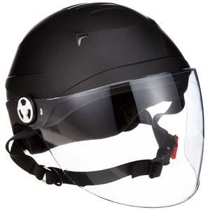 リード工業 (LEAD) シールド付ハーフヘルメット RE41 マット/BK LL - 拡大画像