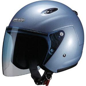 マルシン工業 (Marushin) M-400 ICE BLUE