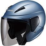 マルシン工業 (Marushin) M-520 ICE BLUE