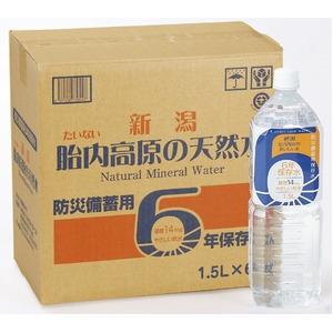 胎内高原の6年保存水 備蓄水  1.5L×16本(8本×2ケース) 超軟水:硬度14 - 拡大画像
