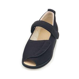 介護靴 施設・院内用 オープンマジック2 5E(ワイドサイズ) 7009 両足 徳武産業 あゆみシリーズ /3L (25.0〜25.5cm) ブラック - 拡大画像