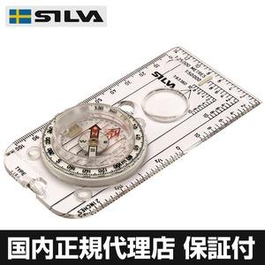 【50個限定】 SILVA(シルバ)  コンパス エクスペディション54 【国内正規代理店品】 35852-1011 - 拡大画像