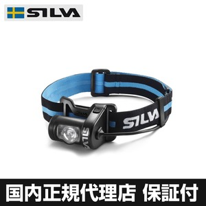 SILVA(シルバ)  ヘッドランプ/ヘッドライト クロストレイルII 【国内正規代理店品】 39024 - 拡大画像