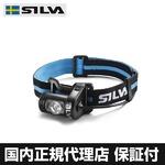 SILVA(シルバ)  ヘッドランプ/ヘッドライト クロストレイルII 【国内正規代理店品】 39024