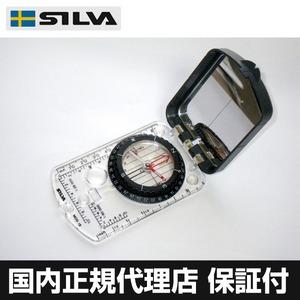 【50個限定】 SILVA(シルバ)  ミリタリーコンパス モデル15 【国内正規代理店品】 36818-4411 軍用コンパス - 拡大画像