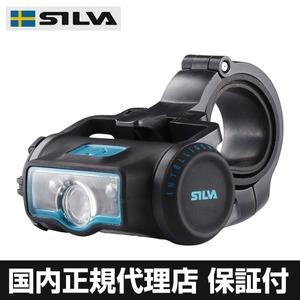 SILVA(シルバ) LEDバイクライト ベロ 【国内正規代理店品】 37246-3 - 拡大画像