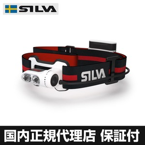 SILVA(シルバ) LEDヘッドランプ/ヘッドライト トレイルランナーII 【国内正規代理店品】 37410 - 拡大画像
