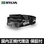 SILVA(シルバ) LEDヘッドランプ/ヘッドライト ニノックスII 【国内正規代理店品】 37425