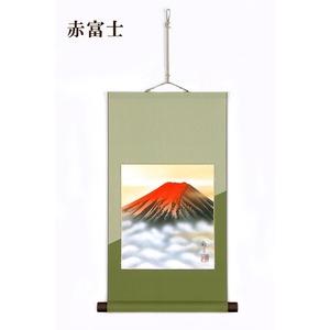 色紙掛/掛け軸 【葛谷聖山 梅月 赤富士】 長さ:57cm 入れ替え可 日本製 - 拡大画像