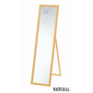 ウッドウォールミラー/全身姿見鏡 【スタンド付き】 木製フレーム 拡大鏡付き ナチュラル 日本製 - 拡大画像