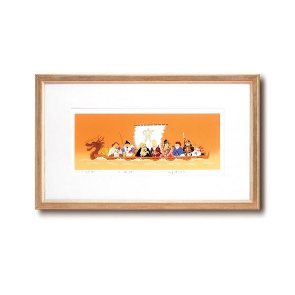 通販7得の「7」由の縁起が良い七福神「シルク版画/額付き 【ワイドフレーム】 吉岡浩太郎 「七福神」 387×645×13mm 化粧箱入り 日本製」