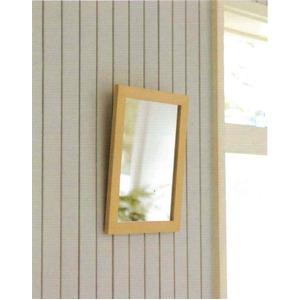 木製スタンド付きミラー 【サイズ 約247×298×28〜250mm】 日本製 ナチュラル  - 拡大画像