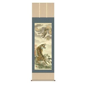 掛け軸 【長さ約1884mm】 北条裕華 掛軸(尺五) 「龍虎図」 桐箱入り 日本製 - 拡大画像