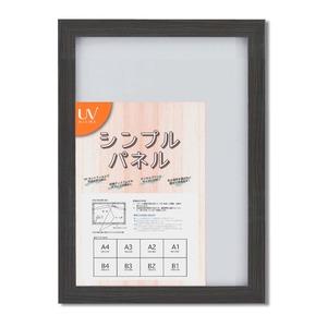 日本製パネルフレーム/ポスター額縁 【B3/内寸:515x364ブラック】 壁掛けひも・低反射フィルム付き「5901くっきりパネルB3」