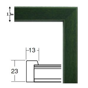 【角額】木製正方額・壁掛けひも■5767 350角(350×350mm)「グリーン」