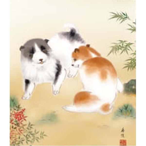 【犬の掛け軸】縁起の良い可愛い子犬軸 ■西尾香悦 掛軸「吉祥遊犬之図」(尺五桐箱入り)
