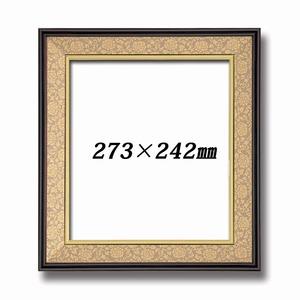 【和色紙額】緞子色紙額・和風色紙額・和風色紙額 ■タメ塗色紙額(マット付き)273×242mm茶ドンス - 拡大画像
