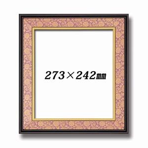 【和色紙額】緞子色紙額・和風色紙額・和風色紙額 ■タメ塗色紙額(マット付き)273×242mmエンジドンス - 拡大画像
