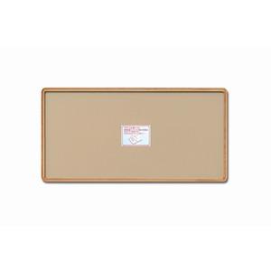 【長方形額】木製フレーム 角丸仕様・縦横兼用 ■角丸長方形額(700×350mm)ナチュラル/木地