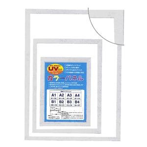 【パネルフレーム】MDFフレーム・UVカット付 ■カラーポスターフレームA4(297×210mm)ホワイト - 拡大画像