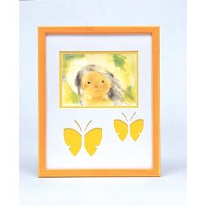 蝶々の額 黄色い額 ■いわさきちひろアート額 「緑の風の中の少女」