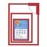 【パネルフレーム】MDFフレーム・UVカット付 ■カラーポスターフレームB4(364×257mm)レッド