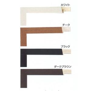 【仮縁油絵額】高級仮縁・キャンバス額 ■木製仮縁F6(410×318mm)サイズ ダークブラウン
