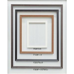 【仮縁油絵額】高級仮縁・キャンバス額 ■木製仮縁F6(410×318mm)サイズ ホワイト
