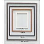 【仮縁油絵額】高級仮縁・キャンバス額 ■木製仮縁F8(455×380mm)サイズ ダークブラウン