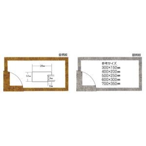 【長方形額】木製額 縦横兼用額 前面アクリル仕様 ■銀長方形額(400×200mm)銀柄紋