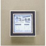 【ミニミニ色紙額】厚みのある色紙収納可能 姫色紙用 スタンド付き・壁掛け可能■カラー姫色紙(77×77mm) ブラック