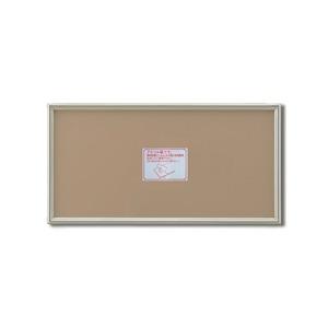 【長方形額】木製額 縦横兼用 前面アクリル仕様 ■細い金銀色長方形額(400×200mm)シルバー - 拡大画像