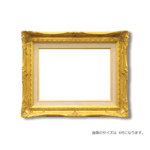 【ルイ式油額】高級油絵額・キャンバス額・豪華油絵額・模様油絵額 ■M10号(530×333mm)ゴールド
