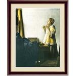 【フェルメールの代表作】謎多き画家 鮮やかな青色 ■ヨハネス・フェルメール(Johannes Vermeer)F4号 真珠のネックレスを持つ少女