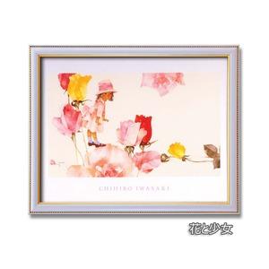 いわさきちひろポスター額DX(グレー)「花と少女」 - 拡大画像