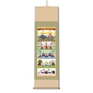 ひな祭り(桃の節句)掛け軸 ■井川洋光作 (尺五)掛軸 「五段飾り雛」 - 拡大画像
