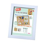 何度でも貼ってはがせる額A3(436×286mm) ■画びょう/テープが必要ない・ペタペタ貼れるボード・粘着ボード ホワイト