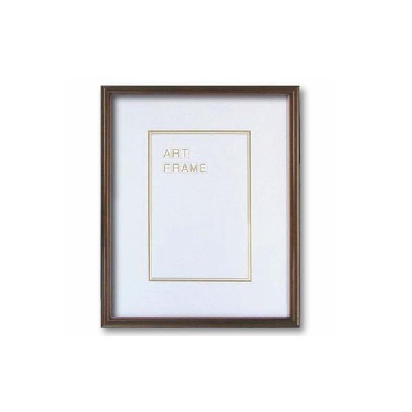 【木製額】温かみのある木製フレーム ■デッサン額 八ツ切サイズ(303×242mm)ブラウン