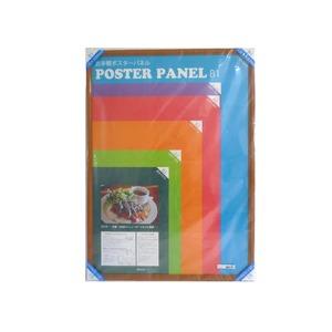 【木製額】温かみのある木製ポスターパネル ポスターパネル B1サイズ(728×1030mm) チーク - 拡大画像